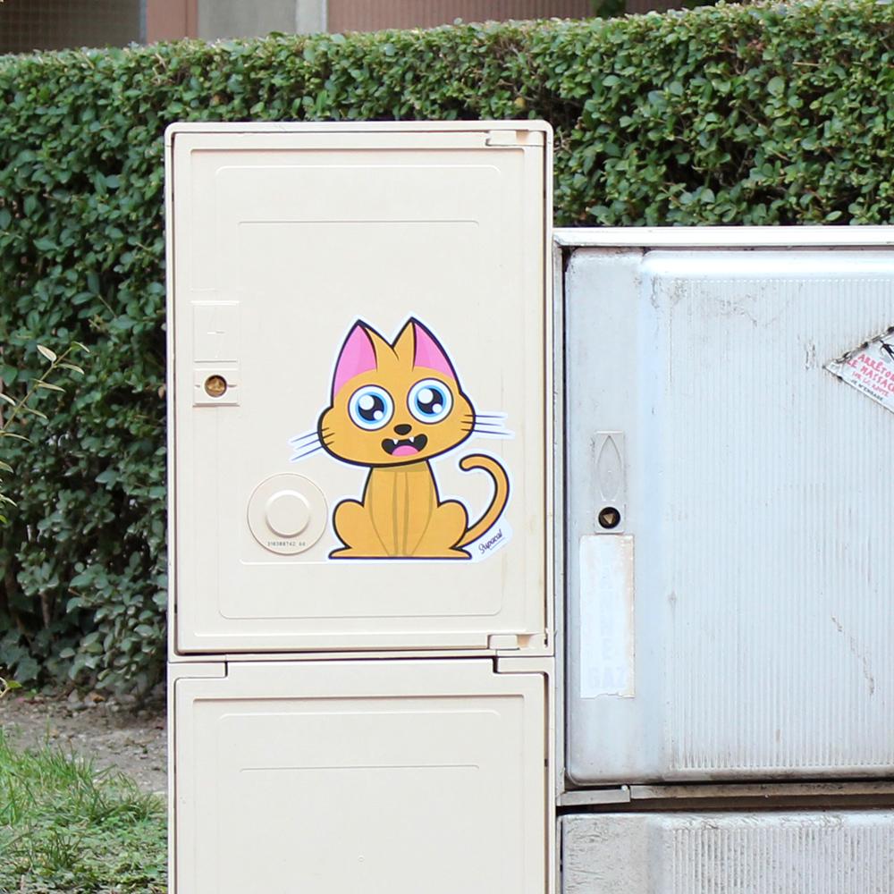 Supacat Street Art Strasbourg - Supa Naked Cat