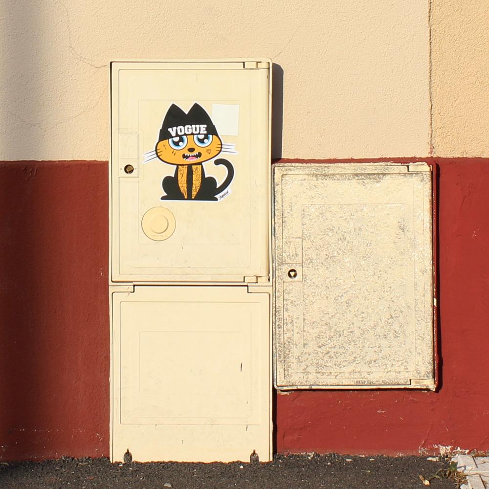 Supacat Street Art Strasbourg - Inked Cat