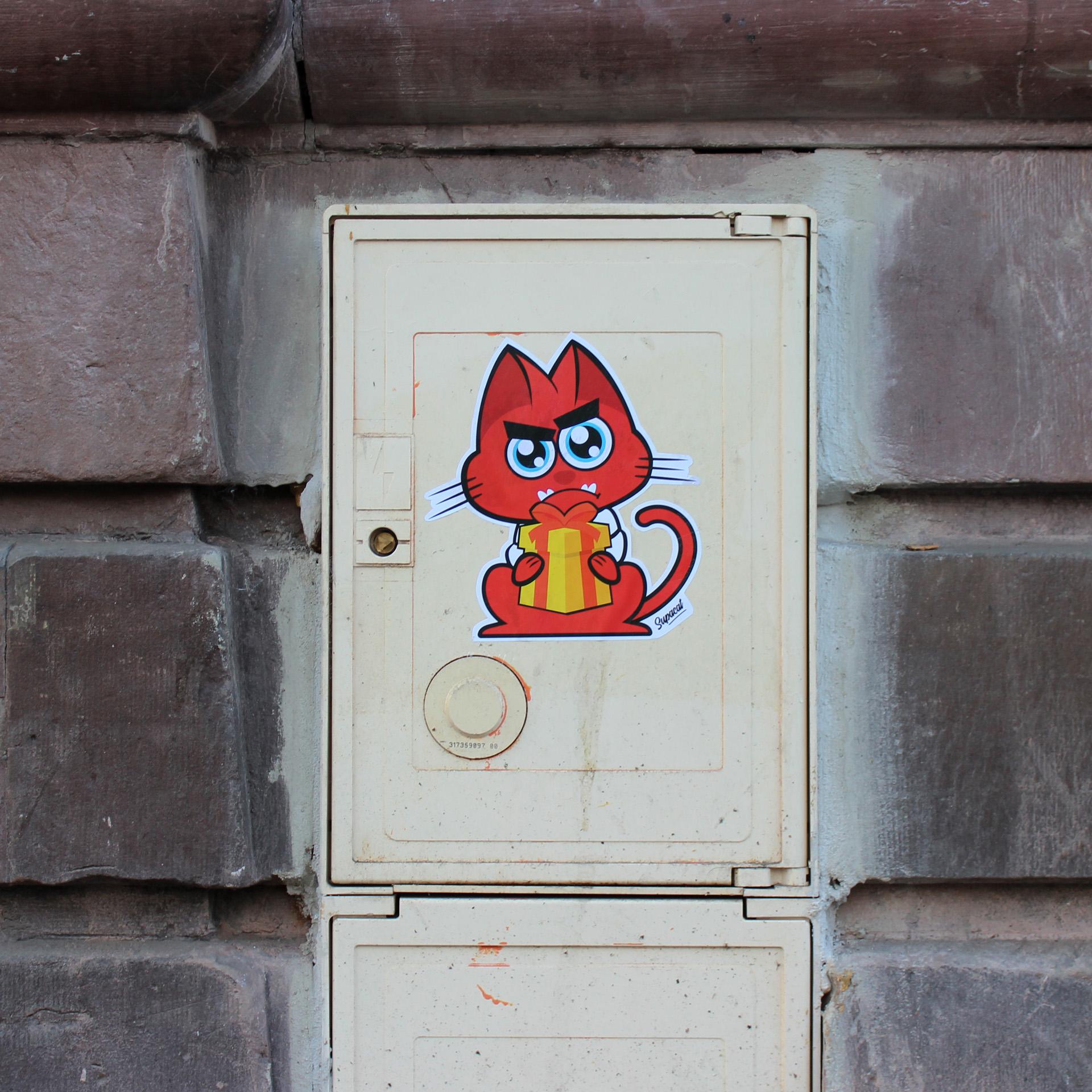 Supacat street art : le Grincheux de Noel